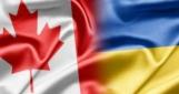 Украина и Канада подписали соглашение о зоне свободной торговли