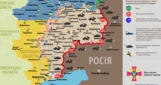 Обстановка на Донбассе обострилась: обстрелы ведутся круглосуточно (карта)