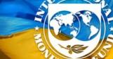 Украина завершила технические переговоры с МВФ: сотрудничество продолжится