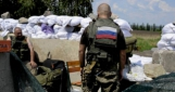 На Луганщине боевики обстреляли силы АТО из артиллерии и 120-мм минометов