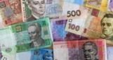 Сотрудники банка «Хрещатик» расхитили 81 млн грн с депозитов в Киеве