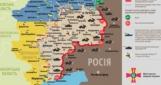 Враг из 122-мм гаубиц бил по Мироновскому, вновь под огнем ДАП (карта)