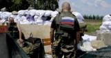 Вчера ситуация в зоне АТО обострилась: боевики 77 раз открывали огонь