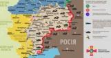 Враг бил из БМП и выпустил более 30 мин по промзоне Авдеевки (карта)