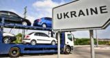 Подержанные автомобили подешевеют в Украине с 1 августа