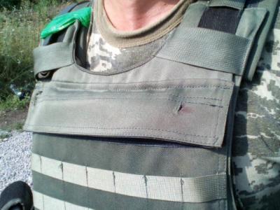 Снайперы обстреляли КП «Майорск», пуля попала в бронежилет пограничнику