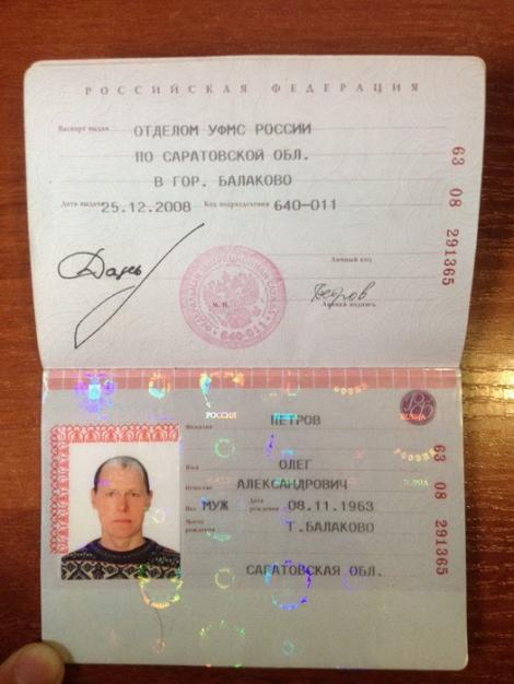 СБУ выдворила россиянина, который приехал в Украину для вступления в ряды ДНР