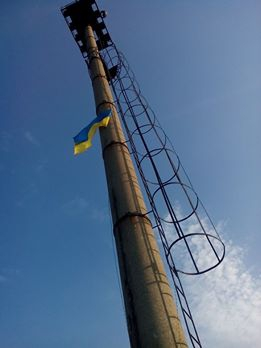 Бойцы АТО подняли украинский флаг на границе с Донецком