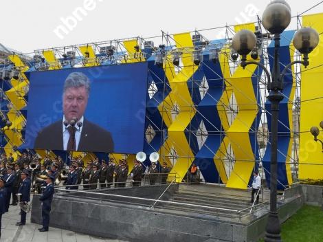 Соглашение об ассоциации с ЕС компенсирует потери от войны  -  Порошенко