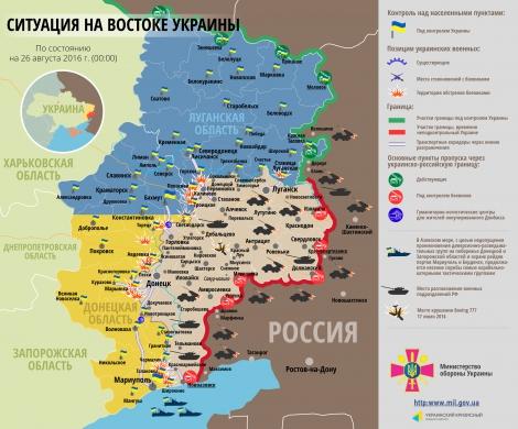 В зоне антитеррористической операции боевики обстреляли позиции военнослужащих из минометов(карта)