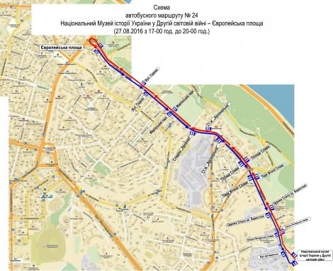 В субботу в Киеве частично изменят движение транспорта ради паралимпийцев