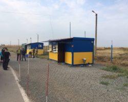 СБУ задержала на админгранице с Крымом таможенника на взятке 2000 грн