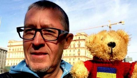 Российского журналиста нашли мертвым в Киеве с огнестрельным ранением головы