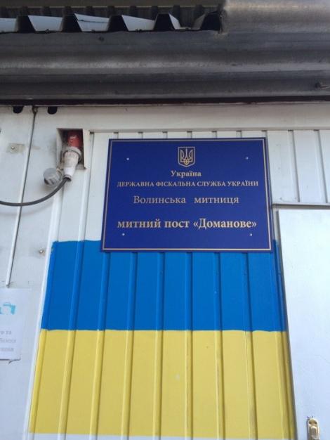 На Волыни двух таможенников задержали за систематическое взяточничество