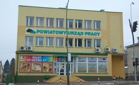Для украинцев с 2017 изменятся правила трудоустройства в Польше