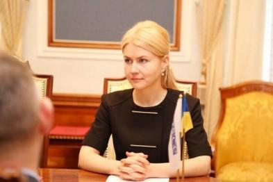 И.о. губернатора Харьковской области назначена 32-летняя Светличная