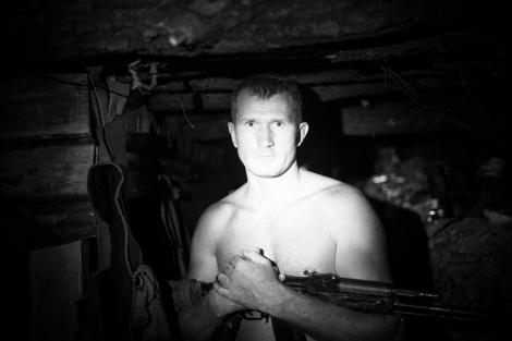 Возле Донецка от пули снайпера погиб боец штурмовой роты ДУК «Правый сектор»