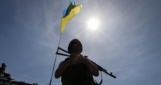За сутки на Донбассе один боец АТО погиб, 9  —  ранены