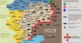Бои под Авдеевкой: враг бил из танков и гаубиц Д-30, но понес потери и отступил (карта)
