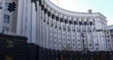 Киев готовит стратегию реинтеграции Донбасса