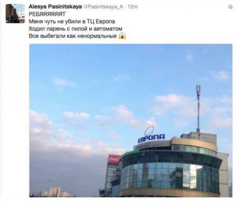 В Минске парень с бензопилой и топором устроил резню в ТЦ, убита девушка