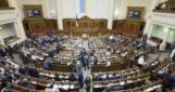 Правительство не поддержит повышение зарплат депутатам  -  Гройсман