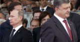 Путин заявил, что «он единственный», кто поддержал Порошенко в вопросе вооруженной миссии ОБСЕ