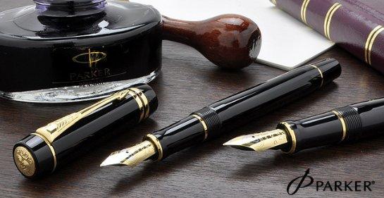 Ручка Паркер в Украине: отличный подарок коллеге или начальнику