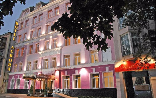 Отличный отель в самом сердце Харькова