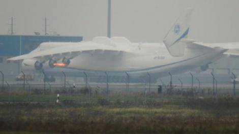 В немецком аэропорту загорелся украинский самолет «Мрия»
