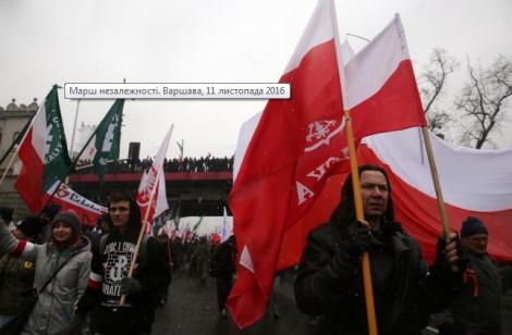 К 98-й годовщине независимости Польши в Варшаве состоялась 100-тысячное шествие