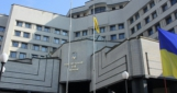 КСУ сегодня рассмотрит конституционность языкового закона Колесниченко-Кивалова