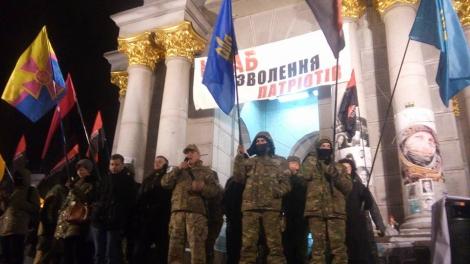 На Майдане началось вече к третьей годовщине штурма Администрации Януковича