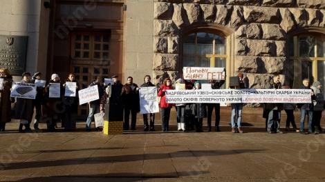 Под КГГА протестуют против скандального театра на Андреевском спуске