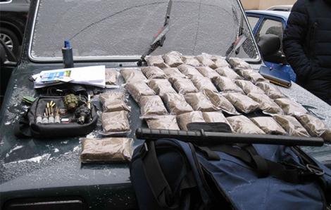 В Кривом Роге полицейские обнаружили автомобиль с почти 4 кг марихуаны