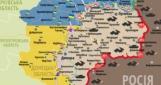 Под Авдеевкой произошла несколькочасовая перестрелка между силами АТО и врагом (карта)