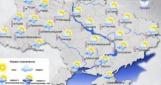 Сегодня в Украину придет небольшое потепление