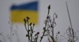 ВСУ без боя заняли поселок Новолуганское и установили там блокпост