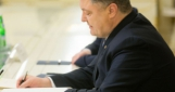 Порошенко подписал закон о Государственном бюджете на 2017 год