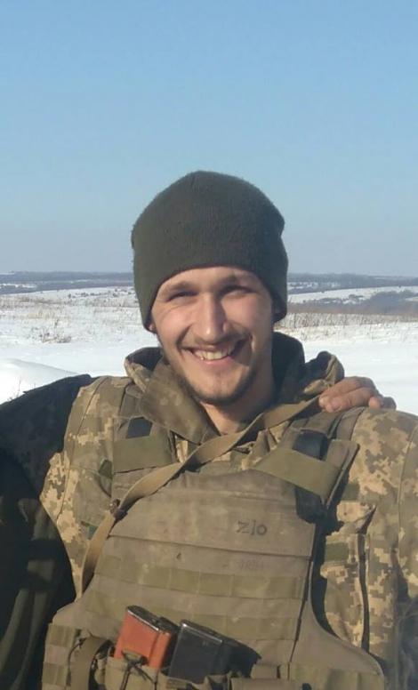 Погиб 22-летний боец 17-й бригады Роман Горкун с позывным «Смайлик»