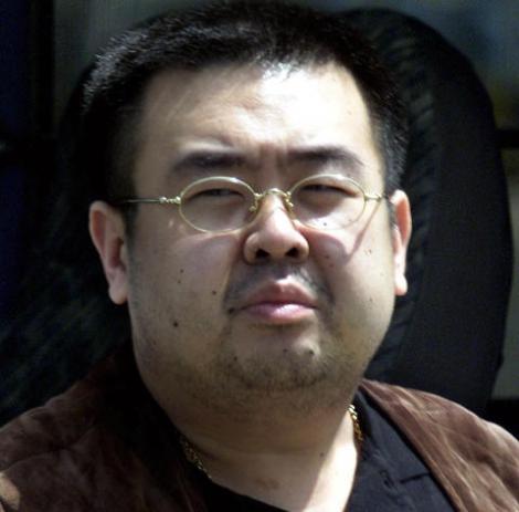 Неизвестная женщина убила сводного брата Ким Чен Ына «платком смерти»
