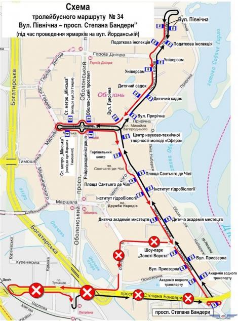 В субботу в Киеве изменятся маршруты некоторых видов транспорта