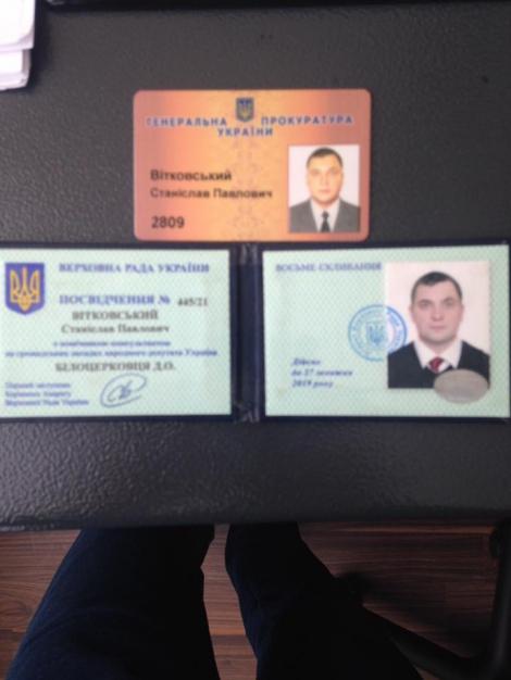 Член консультационного совета при ГПУ Витковский задержан за вымогательство