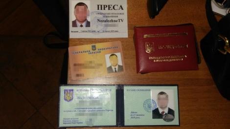 На взятках поймали помощника нардепа и начальника отдела Броварской прокуратуры