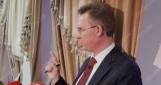 Апелляционный суд оставил Охендовского на посту главы ЦИК