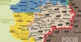 Основным районом боевых действий остается Авдеевка и ее окрестности (карта)