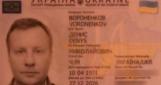 Экс-депутат России от КПРФ Вороненков, дававший показания против Януковича, стал гражданином Украины