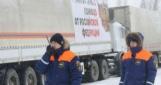 Россия отправила 60-й «гумконвой» на Донбасс