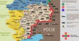 Снова под обстрелами Светлодарская дуга, по Широкино били «Грады П» (карта)