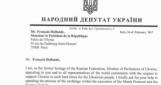 Савченко просит лидеров нормандской четверки ускорить освобождение украинских военнопленных